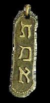 Judah Loew ben Belazel's Amulet