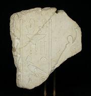 60004 main lg Hieroglyph Slab