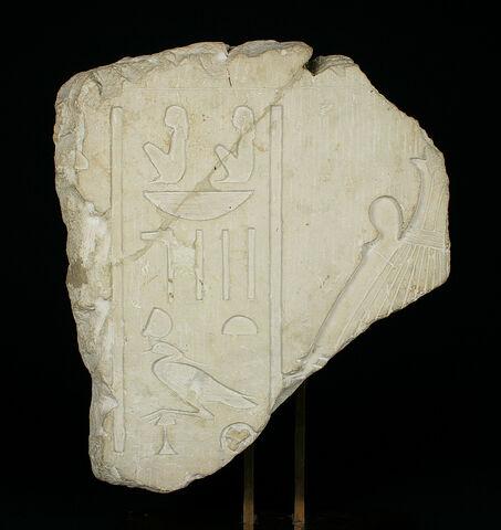 File:60004 main lg Hieroglyph Slab.jpg
