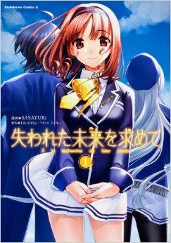 Manga 01-1