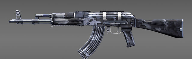 File:AK-103 City Item.jpg