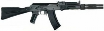File:Ak-9 suppressor.jpg