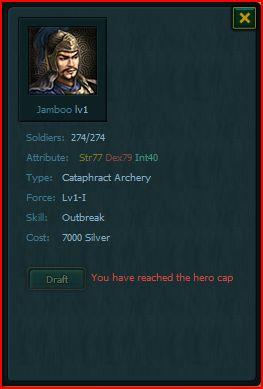 File:Jamboo recruit.jpg