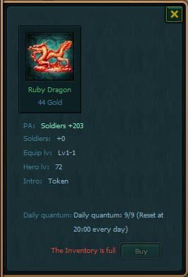 File:RUBYDRAGON.jpg