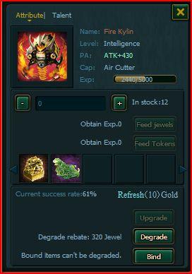 Fire Kylin lvl 3