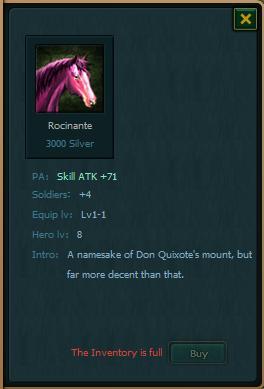 File:Rocin.jpg