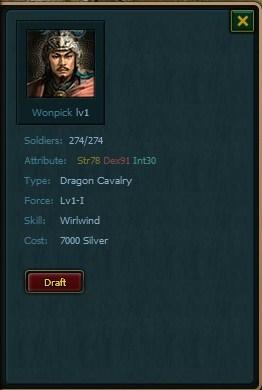 Wonpick