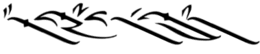 InformationOrokinScript