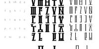Corpus Language