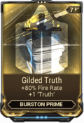 GildedTruth.png