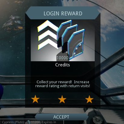 File:RewardButton Login.png