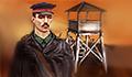 WF Icon Komissar.png