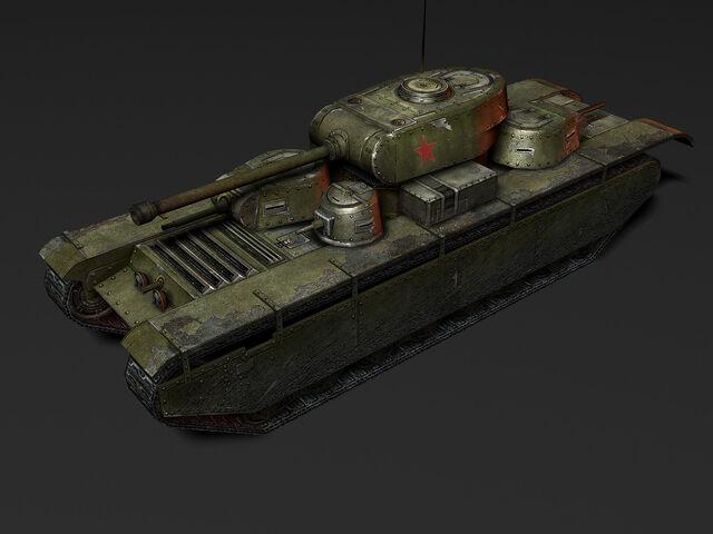 File:WF Render Kharkov 02.jpg