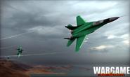 WRD Screenshot ECM 5