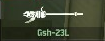 WRD Icon Gsh-23L