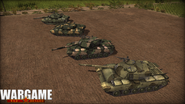 WRD Screenshot ZTZ-88