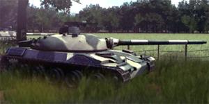 WEE AMX-30B2 image