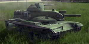 M60A2E2 Starship image