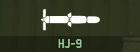 WRD Icon HJ-9