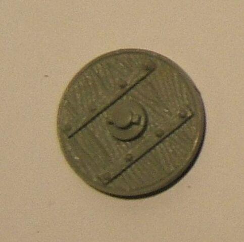 File:Solid Wheel 1.jpg