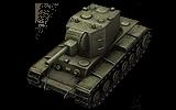 File:KV-2.png