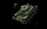 Type2597Chi-HaLogo