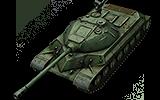 WZ-111Model1-4Logo