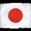 File:JapanLogo.png