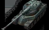 File:AMX-50SurblindeLogo.png
