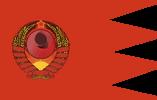 FlagLitheruania