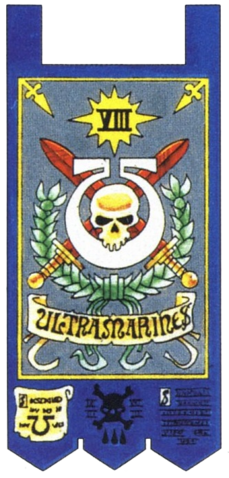 File:UM 8th Co Banner.png