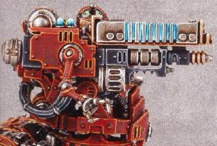 File:Heavy Arc Rifle on Kataphron Breacher.jpg