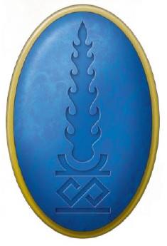 File:House of Haladesh Guardian of Infinity.jpg