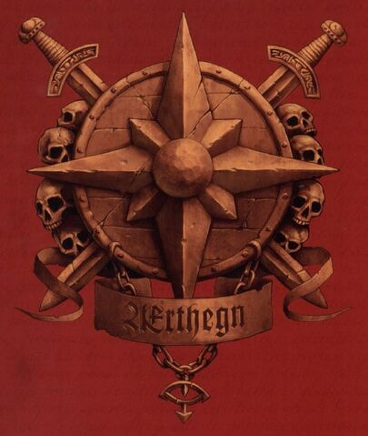 File:Aerthegn Icon.jpg