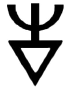 File:Ranger's Rune.png