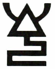 File:Fire Dragons Aspect Rune.jpg