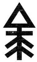 Starweaver Rune