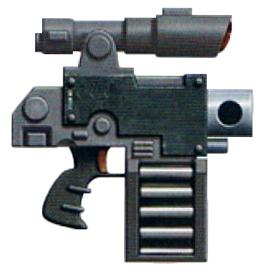 File:Spectris Pattern Bolt Pistol - High Capacity Mag.jpg