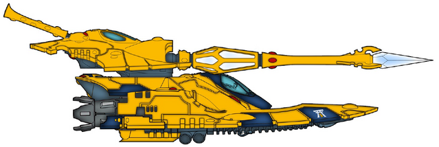 File:Iyanden Fire Prism side.png