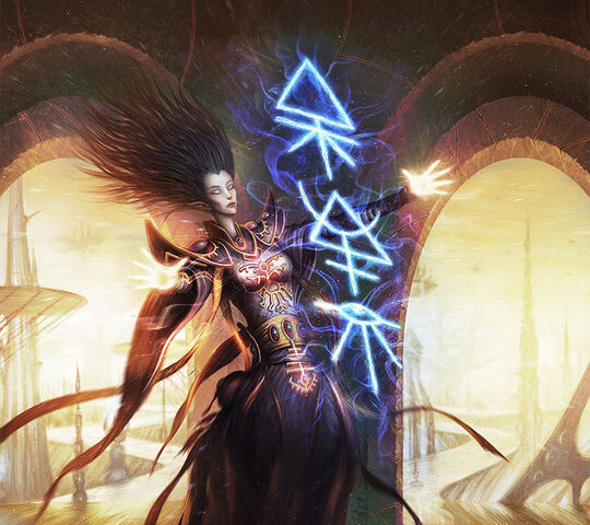 File:Runes of Fortune.jpg