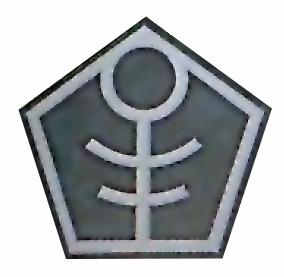 File:Aun'va symbol5.jpg