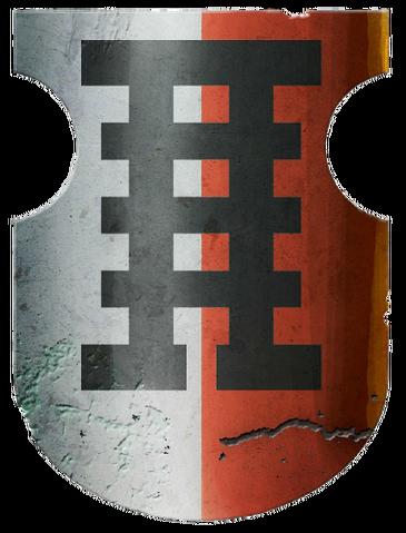 File:3rd Brotherhood Icon.png