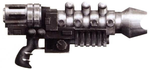 File:Graviton Gun.jpg