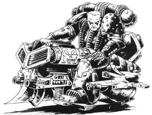 File:Ancient Imperial Jetbike.jpg