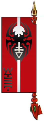 File:Slicing Skein Banner.png