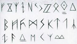 Juvjk Runic Script