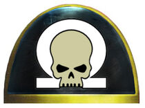 Omega Marines Livery