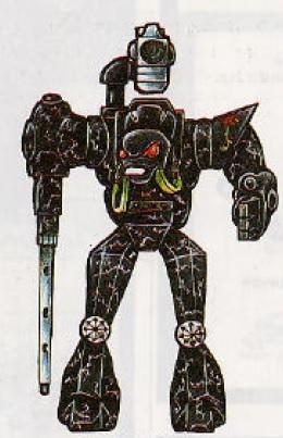 File:ConquerorRobot.jpg