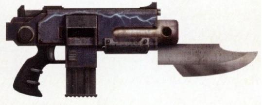 File:Bolter Tigrus Combat Blade NL.jpg
