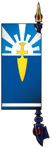 File:Sun Blade Banner.png